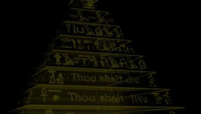 The History of the Illuminati
