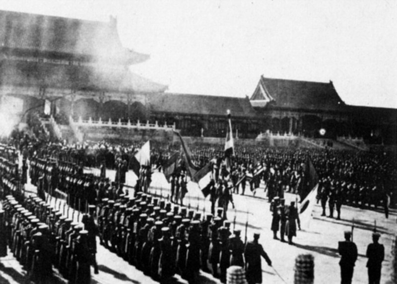 research papers on the chinese boxer rebellion The rebellion was ended by the boxer protocol officially in 1901 china was required to pay reparations amounting to over $330 million get online help with your academic paper the above paper on the boxer rebellion timeline is one of the many papers that you can find and read on this blog.