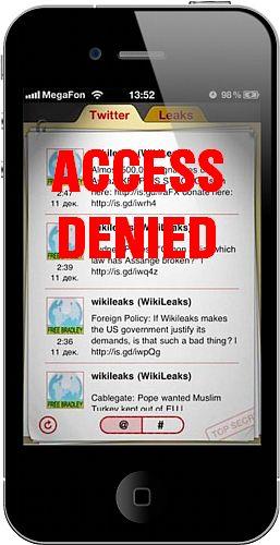 wikileaks iphone