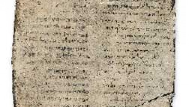 Five Recent Biblical Archaeological Discoveries