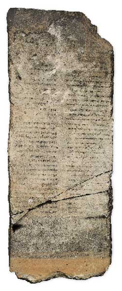 recent biblical archaeological discoveries