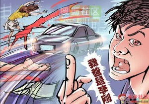 china corruption