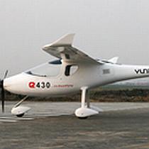 smaller plane
