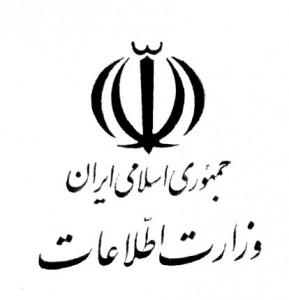 iran intel