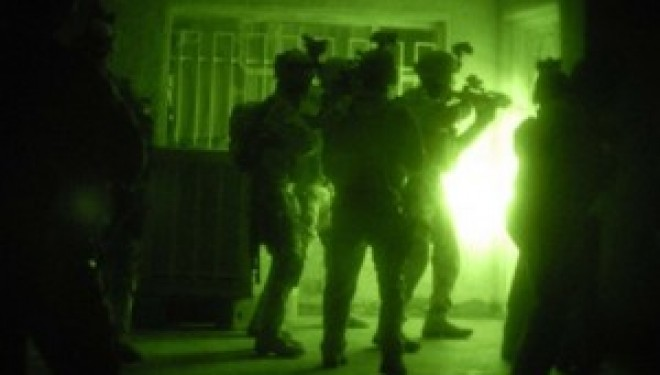 What the Joint Special Ops Command and Illuminati Have in Common