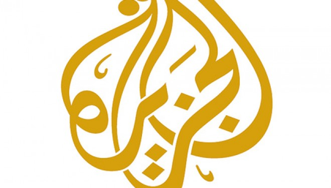 WikiLeaks Proves Al Jazeera Changed Coverage for American Officials