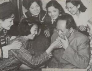 mao women