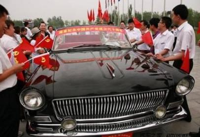 chinese corruption