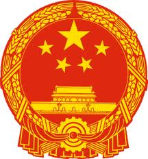 china espionage