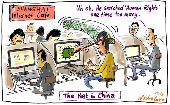 cartoon about chinese internet