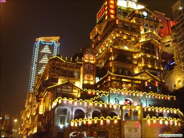 chinese luxury