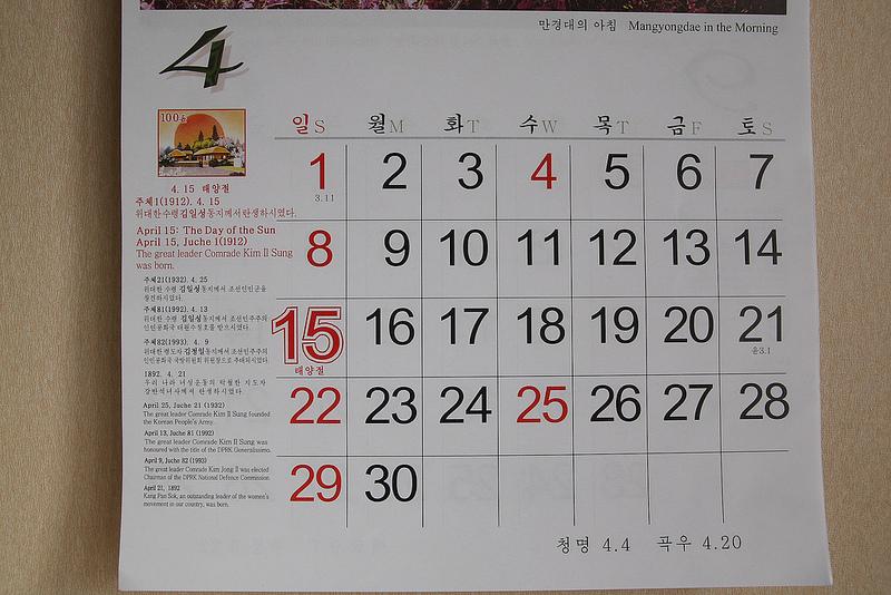 juche calendar