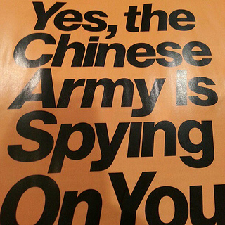 chinese army spying