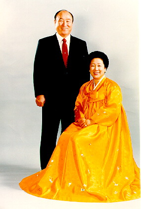 sun myung moon and hak ja han
