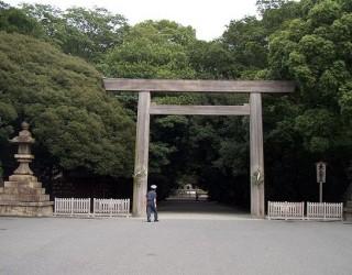 The Kusanagi Treasure Mystery