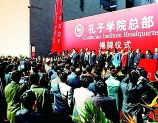 China's Newest Export: Religious Persecution Part II