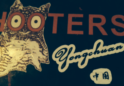 Fake Hooters Restaurant Spotted in Yongchuan China