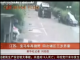 Morality Crisis in China- Woman Beaten to Death as Bystanders Look on Part I