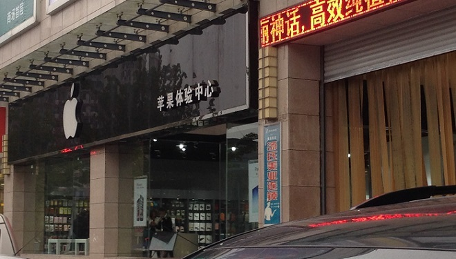 Fake Store Part of Bigger Picture of China's State Sponsored Attack on the US Economy Part II
