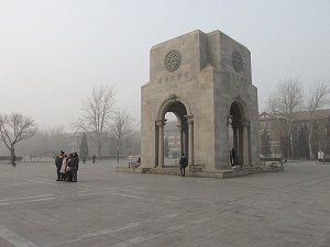 peiyang square
