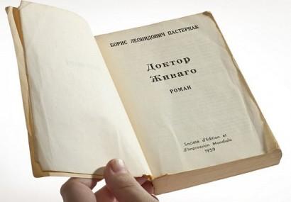 CIA Releases Documents On Dr Zhivago Propaganda Operation in Russia