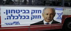 Netanyahu's Weird Conspiracy About Grans Mufti, Hitler and the Holocaust