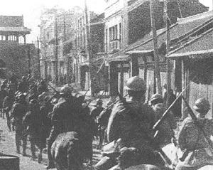 japan manchuria