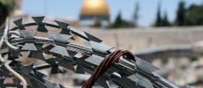 Israeli Army Leaks Secret 11th Military Base
